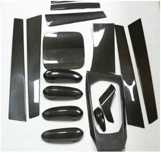 carbon fiber parts creation